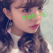♡♡ リクエストの画像(プリ画像)