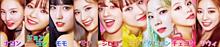 TWICE全員    〜FANCY〜の画像(Fancyに関連した画像)