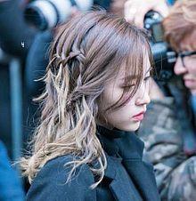 TWICE ミナ ミナちゃんの髪型可愛すぎるハートかな?(主)の画像(可愛すぎるに関連した画像)