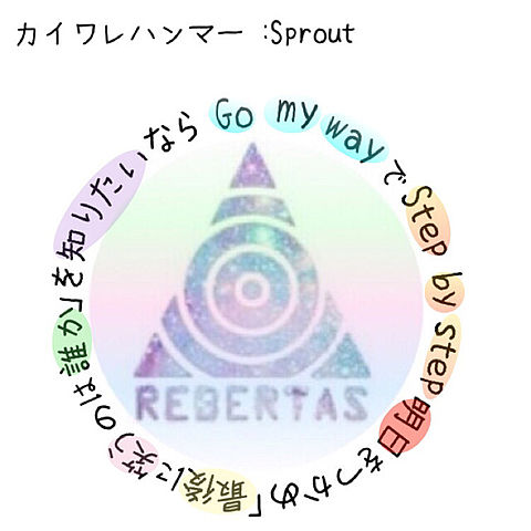 Sproutの画像(プリ画像)