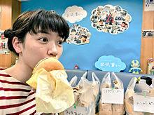 永野芽郁の画像(ハンバーガーに関連した画像)