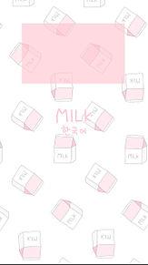 かわいい ミルク 壁紙 韓国の画像7点|完全無料画像検索のプリ