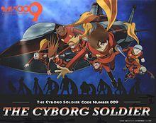 サイボーグ009の画像(サイボーグ009に関連した画像)