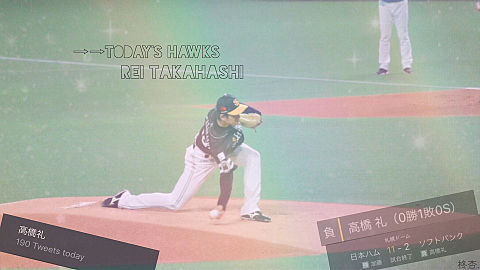 TODAY's HAWKSの画像(プリ画像)
