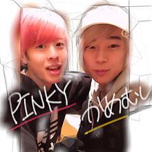 ピンキー かめむしの画像(pinkyに関連した画像)