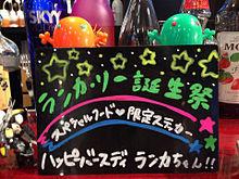 マクロスカフェ♡の画像(プリ画像)
