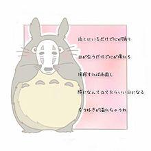 保存→いいね!の画像(プリ画像)
