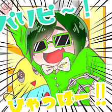 パリピ〜!の画像(プリ画像)