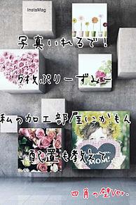 四角の壁Ver.の画像(プリ画像)