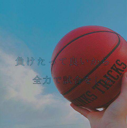 バスケの画像(プリ画像)