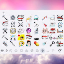 Iphone 可愛い 絵文字 可愛くLINEしよっ♪iPhoneのかわいい絵文字と組み合わせ♡*。【保存版】