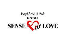 Hey!Say!JUMPの画像(Hey!Say!7に関連した画像)