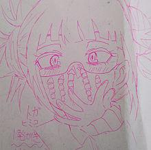 トガちゃん一発描きの画像(トガヒミコに関連した画像)