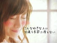 石原さとみちゃん×嵐◝(⑅•ᴗ•⑅)◜..°♡の画像(プリ画像)