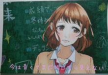 HoneyWorks 美桜ちゃん 恋色に咲けの画像(恋色に咲けに関連した画像)
