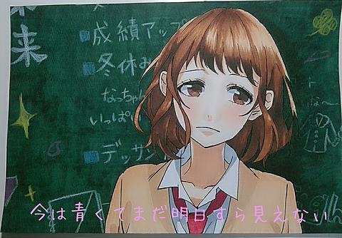 HoneyWorks 美桜ちゃん 恋色に咲けの画像 プリ画像