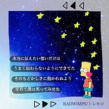 No.1✩⃛ೄの画像(プリ画像)