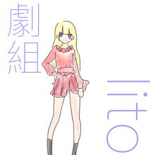 リト(episode solo トレス)の画像(プリ画像)