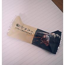 チョコ プリ画像