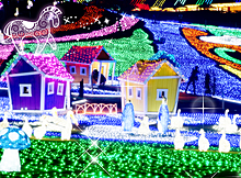 東京ドイツ村イルミ☆の画像(ドイツに関連した画像)