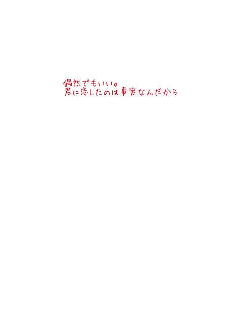 恋❤の画像(プリ画像)