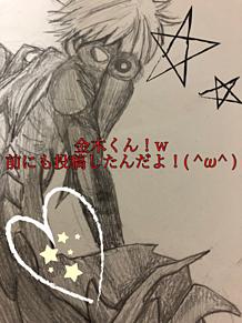 中二の時に描いた金木くん漫画の模写の画像(東京グールに関連した画像)