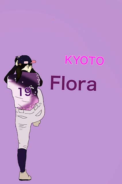 プロ女子野球『フローラ』の人を描いたの画像 プリ画像