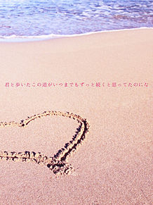 恋愛ポエムの画像(恋愛ポエムに関連した画像)