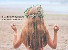 保存 ポチ ☺︎の画像(恋愛片思い両思い好き大好き失恋に関連した画像)