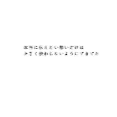 RADWIMPS/もしもの画像(プリ画像)