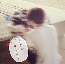 椿あり  くん  .  ♥の画像(顔真似に関連した画像)
