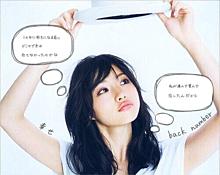back number 「幸せ」の画像(プリ画像)
