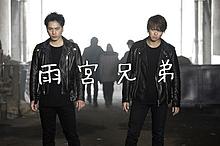 TAKAHIRO登坂広臣の画像(TAKAHIROに関連した画像)