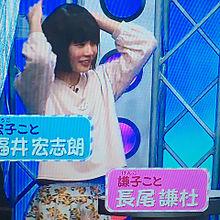 まいジャニ 謙子ちゃん♡の画像(ジャーニーに関連した画像)