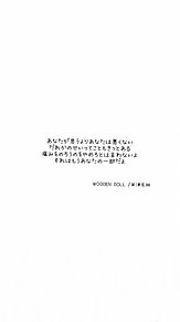 wooden dollの画像(dollに関連した画像)