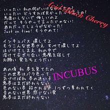 INCUBUS プリ画像