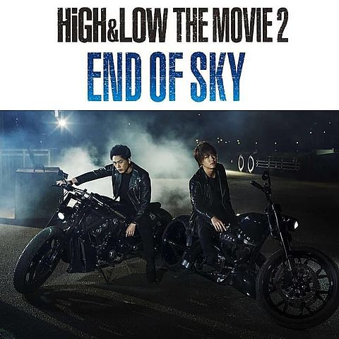 HiGH&LOWの画像(プリ画像)