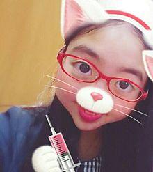 Ami プリ画像