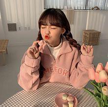 韓国:可愛い:ぴんく:お花の画像(ぴんくに関連した画像)