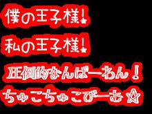 量産風 加工 素材 オタク アイドル 歌い手 の画像(歌い手に関連した画像)