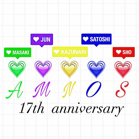 ARASHI anniversaryの画像(プリ画像)