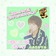 大橋和也💚Happybirthday!!!の画像(#HAPPYBIRTHDAYに関連した画像)