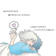 ジブリ/歌詞画の画像(恋愛/恋/愛に関連した画像)