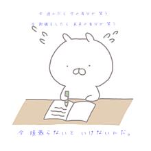 受験勉強の画像(受験に関連した画像)