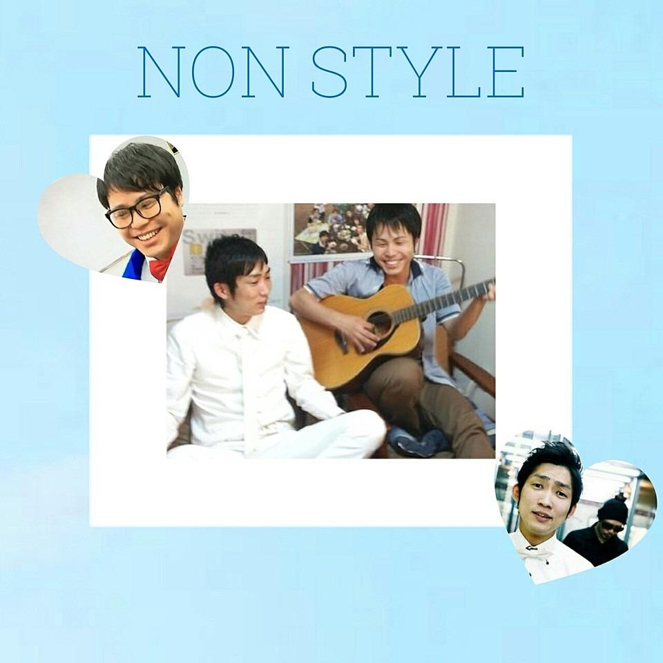 NON STYLEの画像 p1_34