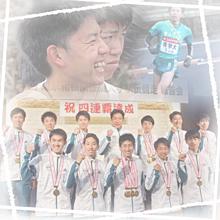 青学 小野田勇次選手の画像(青学に関連した画像)
