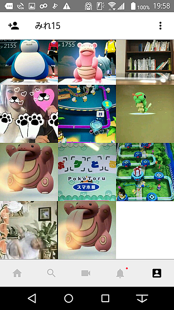 ポケモンの画像(プリ画像)
