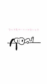 恋or病み プリ画像