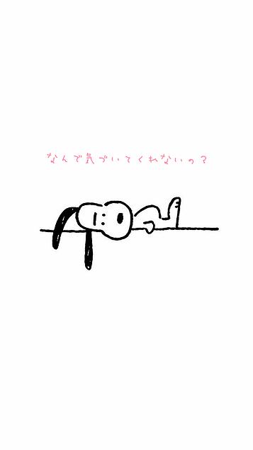 恋or病みの画像 プリ画像