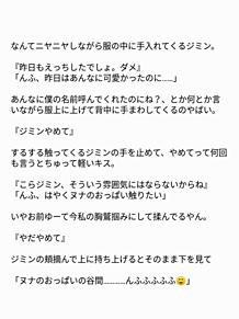 じみんちゃんの画像(リクエストに関連した画像)